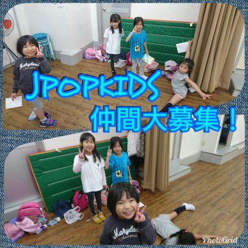 PhotoGrid_1513424184468